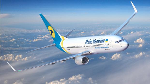 ukraine airlines bilietai